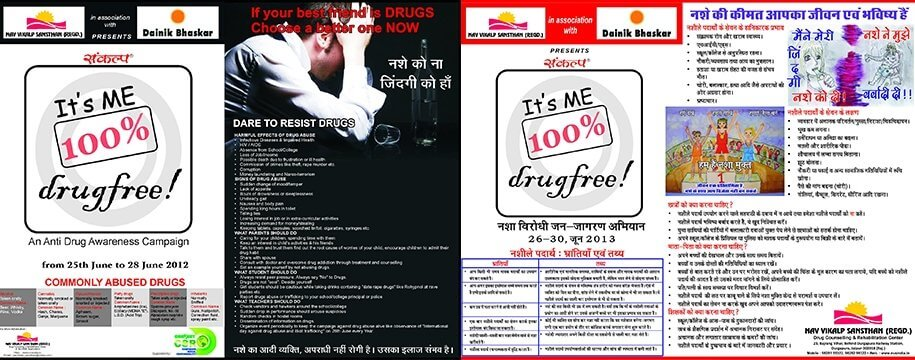 Alcohol Rehabilitation- Nasha Mukti center in Delhi