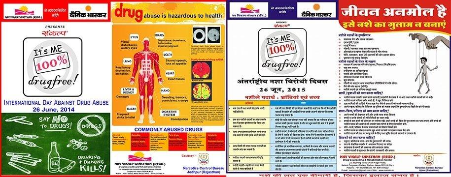 best rehabilitation centre inDelhi, Drug Rehabilitation Center inIndia